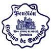 Pensión Camino de Santiago